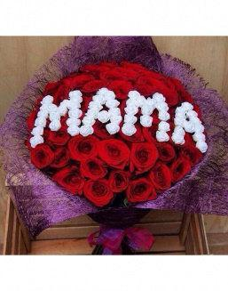 "Mix bouquet for mother ""Chic"" of red and white roses 